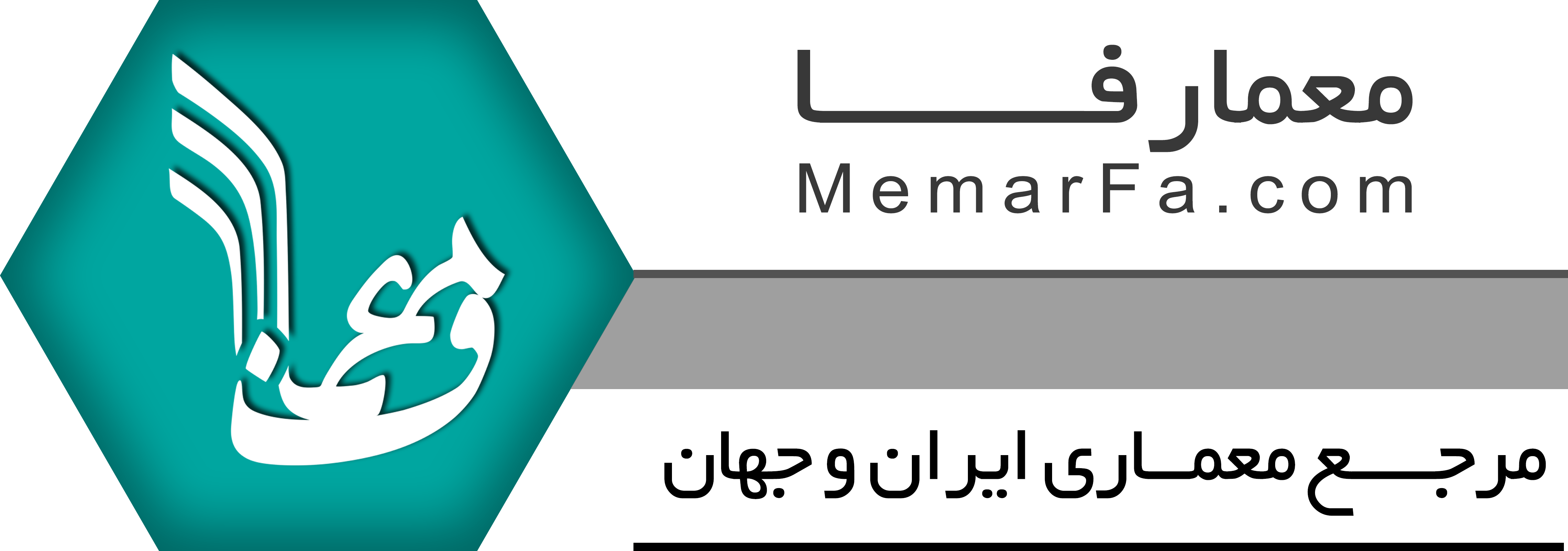 Memafra-Photo-Logo-new